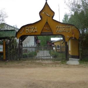 Agrotourism Farm Bora-Zdroj