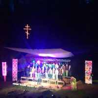 "Outdoor concert in Forest Education Centre ""Jagiellońskie"", photo by Tomasz Ginszt"